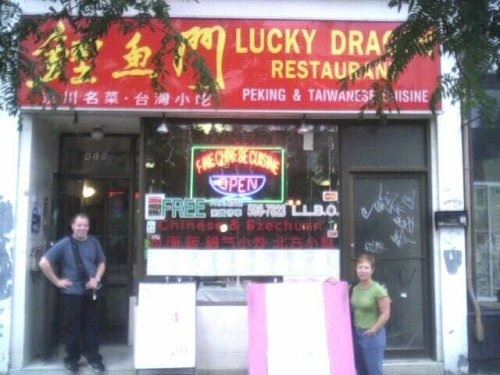 2005-0819-chinatown-lucky-dragon.jpg